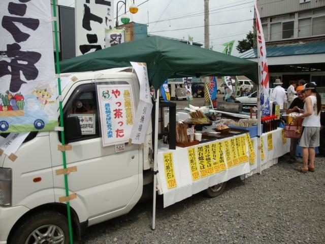 軽トラ市03