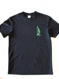 t-shirt(g)
