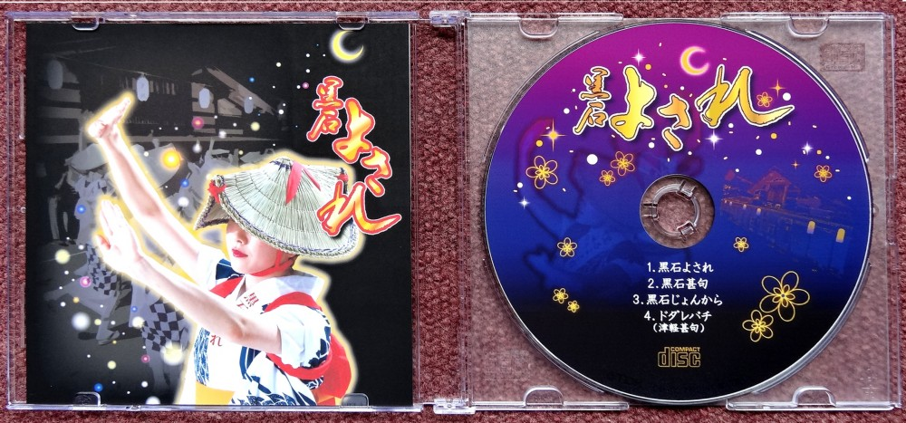 cd-001