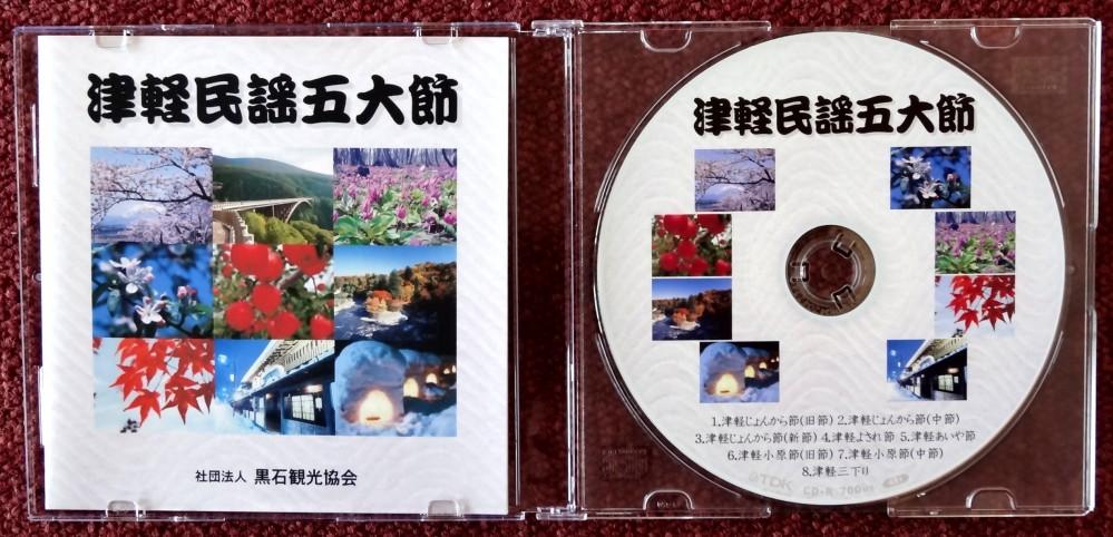cd-002