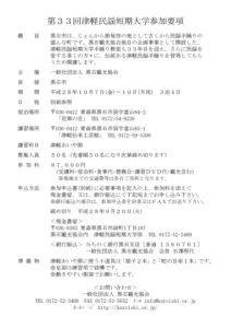 h28-tankidaigaku-entry