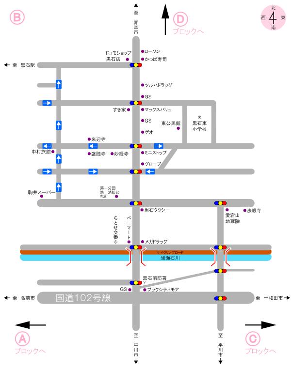 Bブロック【八間道路(県道13号)周辺】