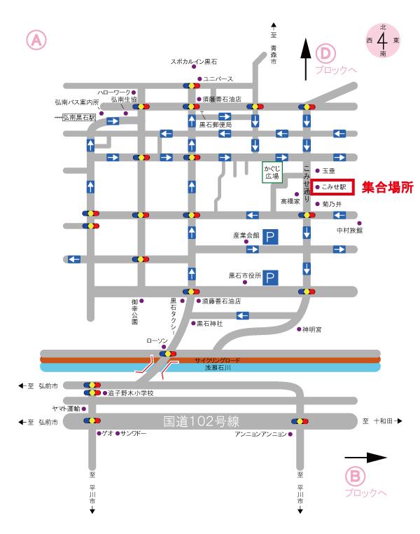 市街地地図