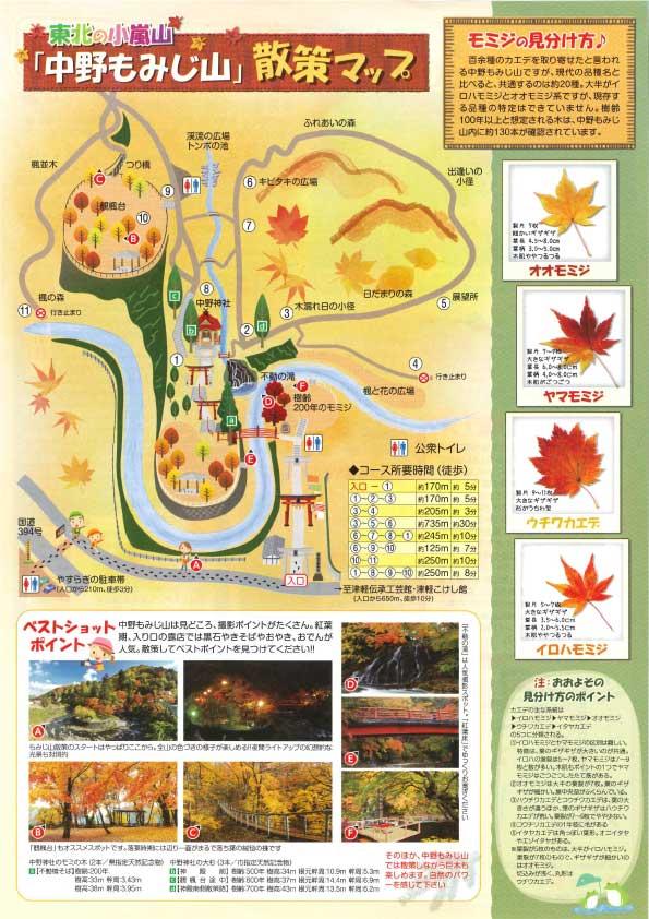 nakano-new-map01