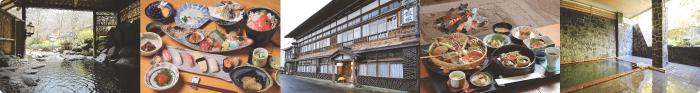 onsen-top